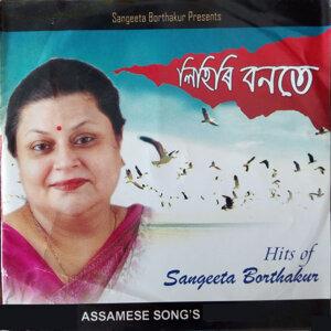 Sangeeta Borthakur Foto artis