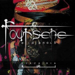Foursene El Djanoub Foto artis
