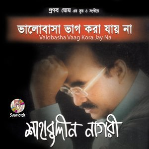 Shahabuddin Nagri Foto artis