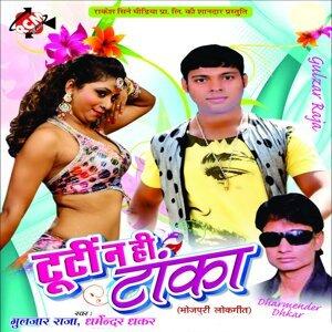 Gulzar Raja, Dharmender Dhkar, Poonam Panday Foto artis