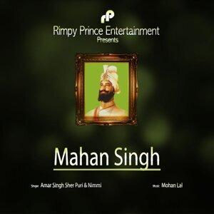Amar Singh Sher Puri, Nimmi Foto artis
