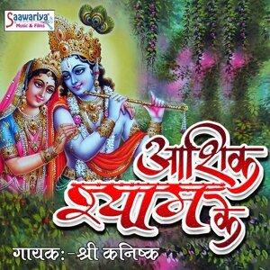 Shri Kanishk Foto artis