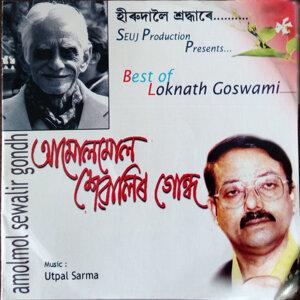 Loknath Goswami, Ranu Sarma Goswami Foto artis