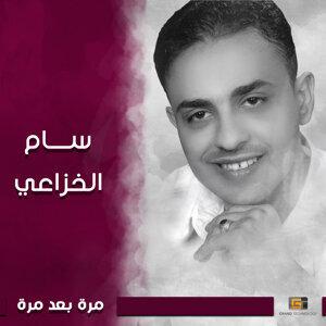 سام الخزاعي Foto artis