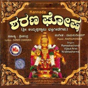 Rameshchandra, Vijaya Aras, Krishnasharma Foto artis