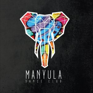 Manyula Dance Club Foto artis