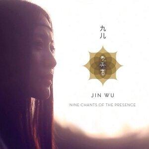 Jin Wu Foto artis