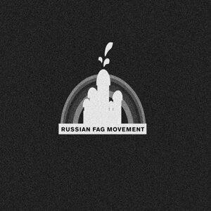 Russian Fag Movement Foto artis