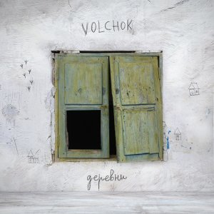 VOLCHOK Foto artis