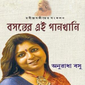 Anuradha Basu Foto artis