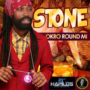 Stone Foto artis
