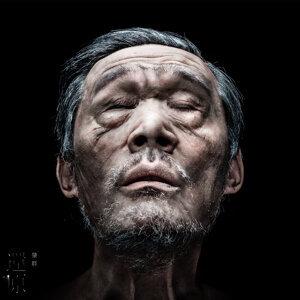 肇群 (Peter) Foto artis