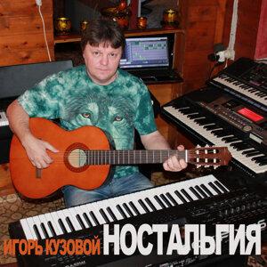 Igor Kuzovoi Foto artis