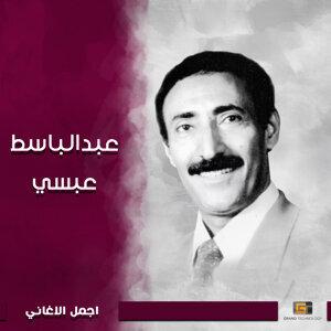 عبدالباسط عبسي Foto artis