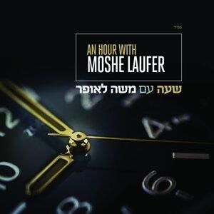 Moshe Laufer Foto artis