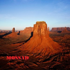 Mossad Foto artis