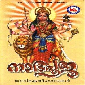 Madhu Balakrishnan, G. Venugopal, K. R. Syama Foto artis