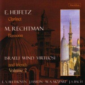 Eli Heifetz, Israeli Wind Virtuosi, Mordechai Rechtman Foto artis