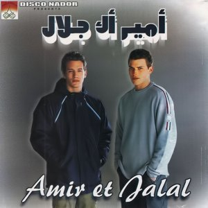 Amir, Jalal Foto artis