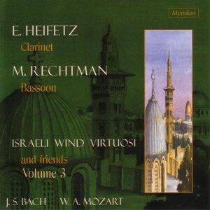 Mordechai Rechtman, Eli Heifetz, Israeli Wind Virtuosi Foto artis