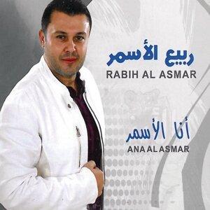 Rabih Al Asmar Foto artis