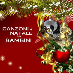 Canzoni di Natale per Bambini Classic Orchestra
