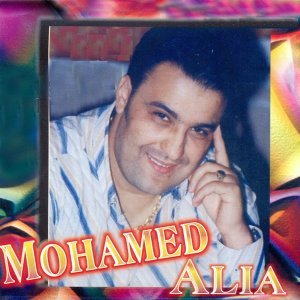 Mohamed Alia Foto artis