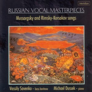 Vassily Savenko, Michael Dussek Foto artis