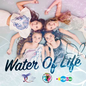 Water Of Life Project Foto artis