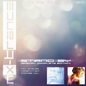 NX-Trance, X2S System, Veela Foto artis