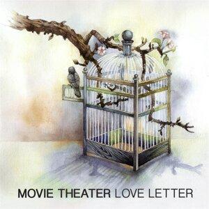 Movie Theater Foto artis