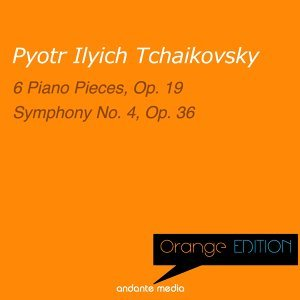 Michael Ponti, Alfred Scholz, Philharmonica Slavonica Foto artis
