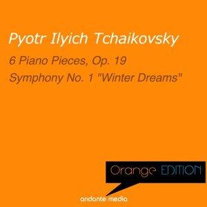 Michael Ponti, Bystrík Režucha, Slovak Philharmonic Orchestra Košice Foto artis