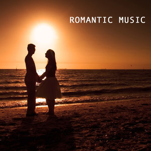 Romantic Music Piano Academy