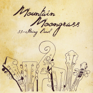 Mountain Moongrass Foto artis