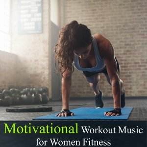 Sport Music Fitness Personal Trainer 歌手頭像