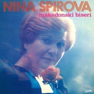Nina Spirova Foto artis