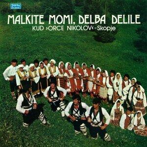 Kud 'Orce Nikolov' Skopje Foto artis