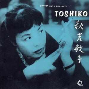 The Toshiko Trio