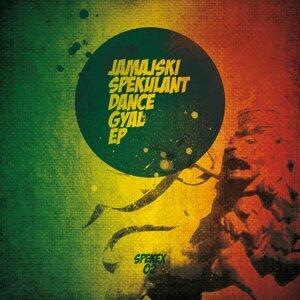 Jamajski SpekuLant Foto artis