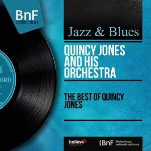 Quincy Jones and His Orchestra 歌手頭像