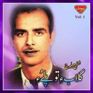 Shafi Baloch Foto artis