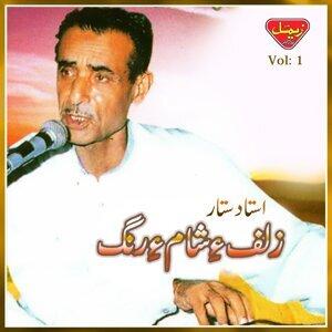 Ustad Sattar Foto artis