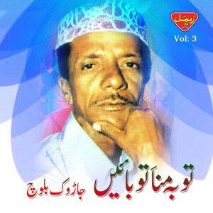 Jarok Baloch Foto artis