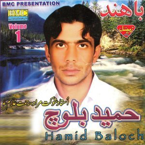 Hamid Baloch Foto artis