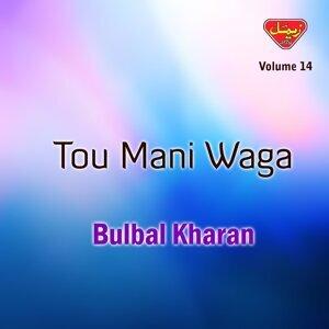 Bulbal Kharan Foto artis