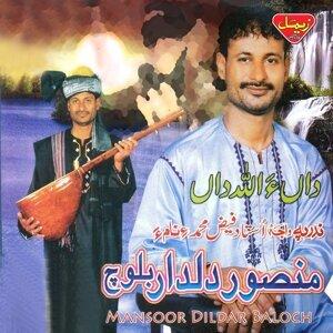 Mansoor Dildar Baloch Foto artis