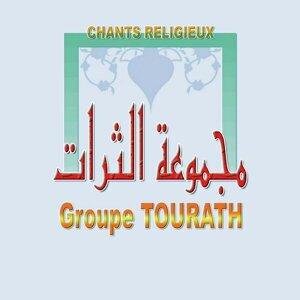 Groupe Tourath Foto artis