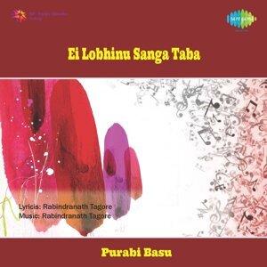Purabi Basu Foto artis