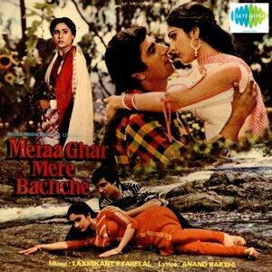 Mukesh, Suman Kalyanpur Foto artis